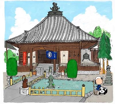 第1札所 霊山寺