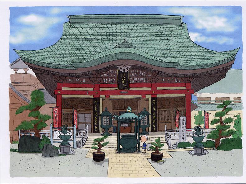 第6番札所 安楽寺